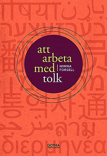 Konsten att prata genom tolk