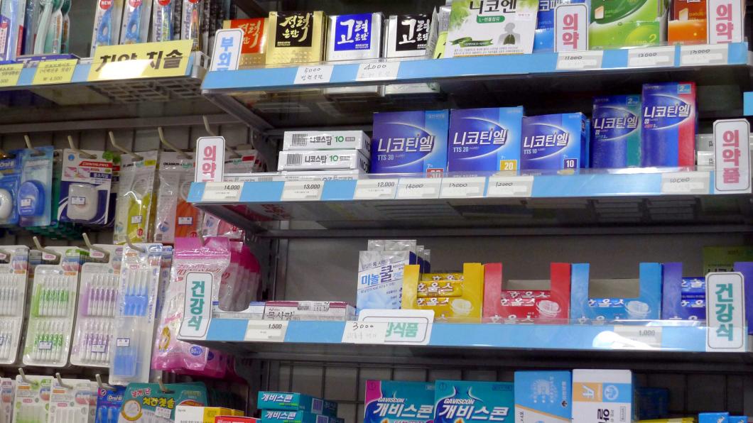 20 miljoner falska mediciner hittade i razzia