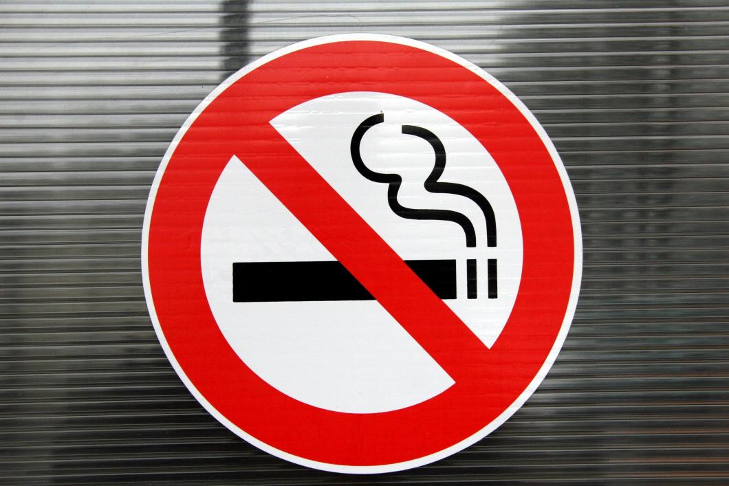 Rökfritt vid de sörmländska sjukhusen